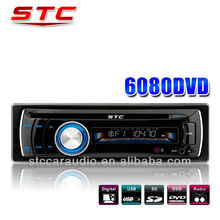 stc-6080 dvd car with anti-theft detachable panel