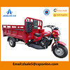 150cc China Adult Tricycle For Heavy Cargo Shipping Loading