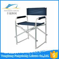 shining aluminum tube outdoor folding director chair YH-BO76A
