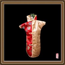 Low price top sell chinese brocade bottle wine cover