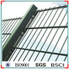 Garden Fencing With 2D Nylofor Super Fence Panel
