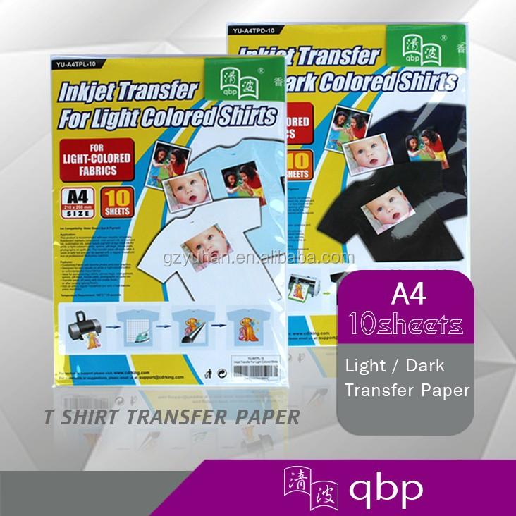 2015 new hotsale dark t shirt heat inkjet transfer paper for Best quality t shirt transfer paper