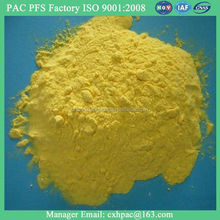 ISO SGS pac (polyanionic cellulose) for oil drilling fluid