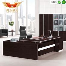 Computer Modern Office Desk HY-BD2601