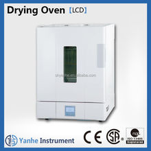 BPG series industrial drying oven for laboratory hot air circulating drying oven