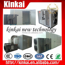 High temperature rubber dryer/rubber drying machine/rubber drying equipment