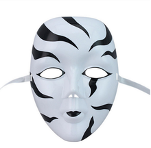 X-MERRY clown dancer mask with black and curved stripe on it ,hop dancer Plastic mask interesting party dressup Mask