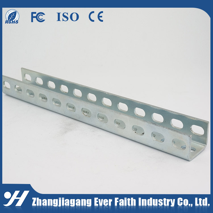 Double U Channel : China manufacturer slotted low price double u channel for