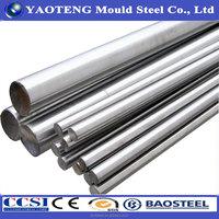 hss steel bars m2 m35 m42 h13 h11 d2 d3