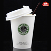 high quality recycled biodegradable coffee paper cup