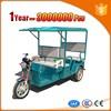 tricycle with wagon rickshaw wheel rim