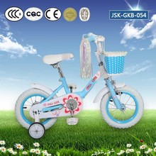 NEW MODEL - cheap mini dirt bike bicycles for cute girls
