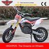 Electric Mini Cross Dirt Bike (HP110E-C)