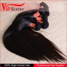 International unique brand unprocessed virgin brazilian hair extension sew in weave