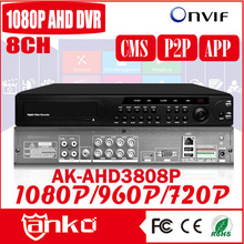 2015 hotselling 8CH 1080P AHD DVR hi3531 4*4TB HDD from china ahd dvr manufacturer ANKO