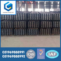 High grade cold rolled c section structural steel, c channel steel rails, c section steel dimension