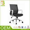 /p-detail/hot-vente-forte-en-plastique-pleine-de-maille-chaise-de-bureau-pivotant-500004441107.html