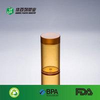 ps material jar aluminium cap 180ml plastic pet pill jar