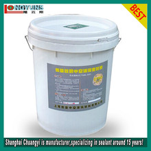 CY993 two component silicone rubber adhesive sealant for manual