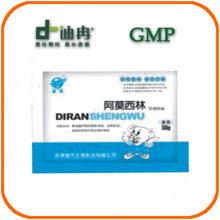 mejor avesdecorral amoxicilina antibióticos en polvo