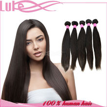 Best Selling Hair Weave Wholesale Natural Woven Curtain Silk Straight Hair Weft