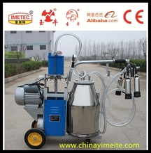Best selling 9JYT-4 Prices cow milking machine price in india