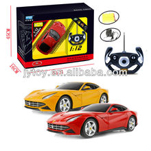 High-grade cars 1:12 rc car size is 32.4*16.5*9cm Cheaper price of brand new cars
