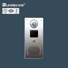 Bank IP secruity intercom alarm system