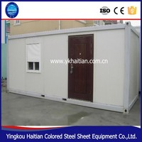 Prefabricated house container 20ft HQ,hot sale flat pack container house