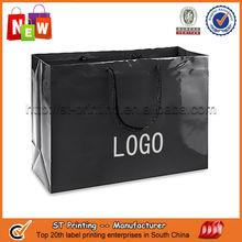 Custom Paper bag,gift paper bag,shopping paper bag