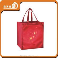 trendy red metallic non woven shopping bag