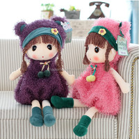 PP Cotton stuffed toys lovely toy girl doll Plush