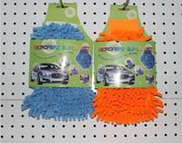 Car Wash Mitt Microfibre Super Mitt
