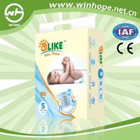 sleepy baby diaper companies looking for distributors