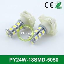 Low defective fog lamp PY24W-18smd 12v auto bulbs 5050 chip led car fog light