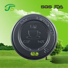 4oz 62mm plastic cup lid with hole white and black HIPS