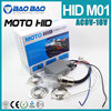 Fashion new arrival motorcycle hid conversion kit with trade assurance