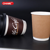 espresso paper cup take out coffee cups