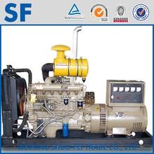 75KW diesel power generator