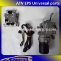 De alta calidad carretilla elevadora barato sistema de dirección( dirección asistida eléctrica)
