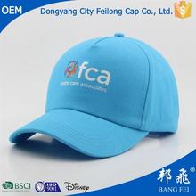 baseball cap without logo snapback hats 5 panel cotton cap