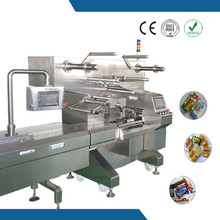 Chinese high quality chicken flowpack packing equipment