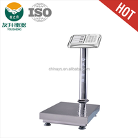 Turntable sensor scale 200kg rotatable sensor weighing scale