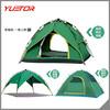 Portable Dark Green 215*215*135CM Waterproof PU 3-4 People Automatic Camping Tent