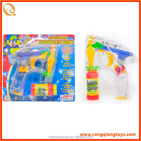 Plastic outdoor sport toys with high quality BB269008898