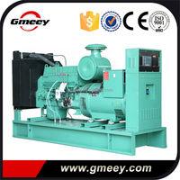 Gmeey 50hz open type Water-cooled generator prices pakistan