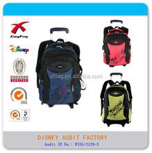 2015 XF new boys & girls fashion school trolley bag