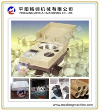 Hot selling mini coin counter and sorter made in China