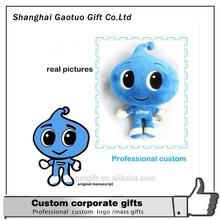 2015 Design Funny Hotsale custom plush toy customized Logo Promotional Gifts