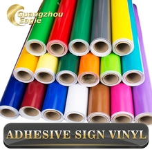 90 Micron High Quality Heat Color Changing Vinyl for Cutting Plotter